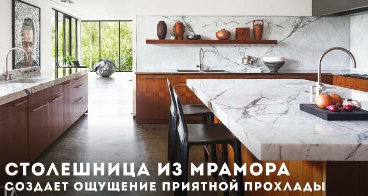 какие столешницы самые практичные для кухни фото