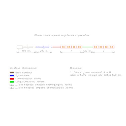 Общая схема прямой подсветки с разрывом с беспроводным сенсорным выключателем фото