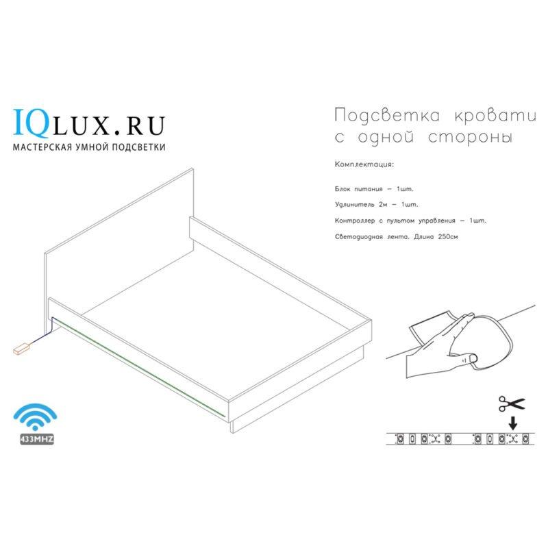 Подсветка для кровати с RF пультом управления (одна сторона): лента Lux фото