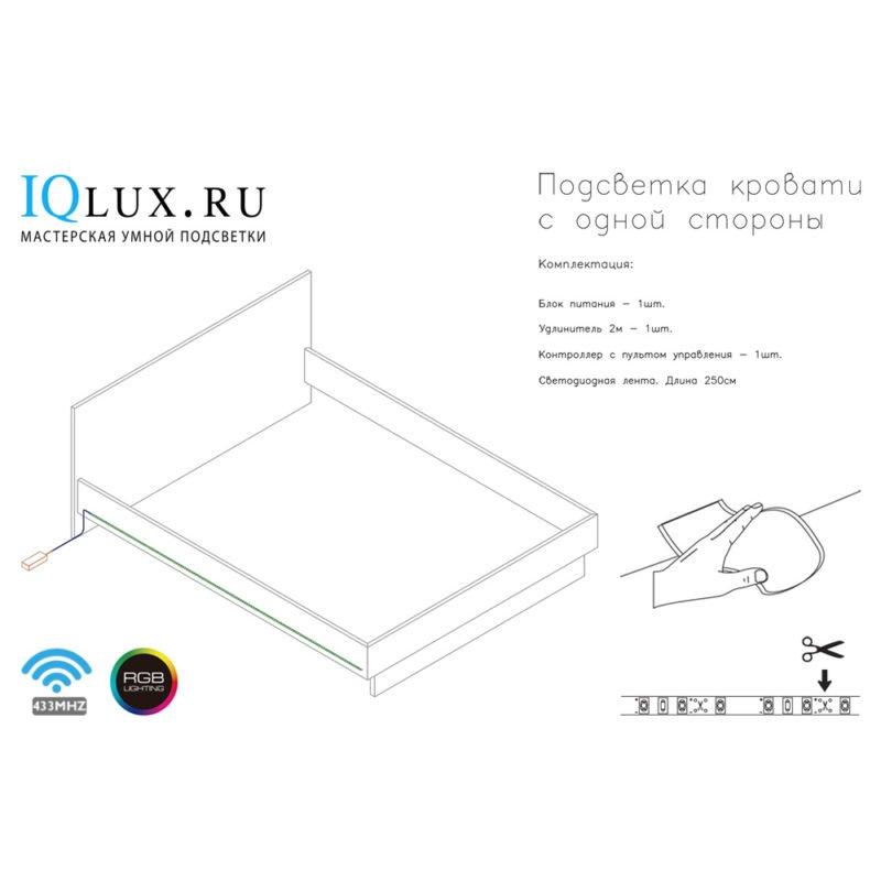 Подсветка для кровати с RF пультом управления (одна сторона): лента RGB фото