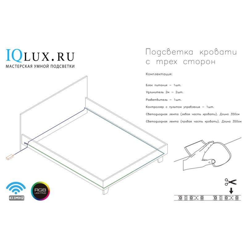 Подсветка для кровати с RF пультом управления (три стороны): лента RGB фото